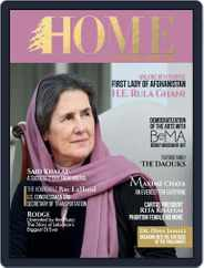 HOME MAGAZINE LEBANON Magazine (Digital) Subscription January 1st, 2019 Issue