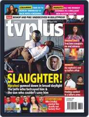 TV Plus English Magazine (Digital) Subscription August 13th, 2020 Issue
