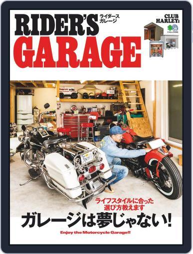 ライダースガレージ RIDER'S GARAGE July 1st, 2019 Digital Back Issue Cover