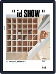 id SHOW Magazine (Digital) Subscription June 1st, 2019 Issue