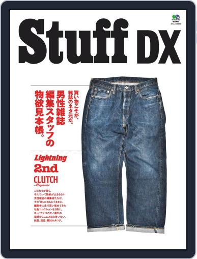 Stuff DX December 26th, 2019 Digital Back Issue Cover
