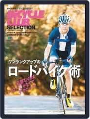 バイシクルクラブセレクション ワンランクアップのロードバイク術 Magazine (Digital) Subscription September 30th, 2019 Issue