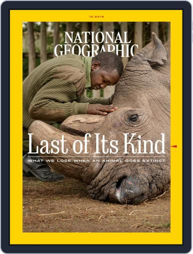 National Geographic October 1st, 2019 Digital Back Issue Cover