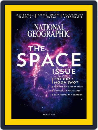 National Geographic August 1st, 2017 Digital Back Issue Cover