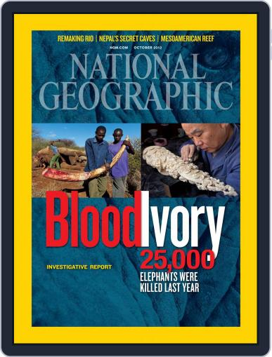National Geographic October 2nd, 2012 Digital Back Issue Cover