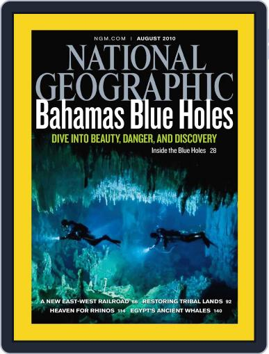 National Geographic July 30th, 2010 Digital Back Issue Cover