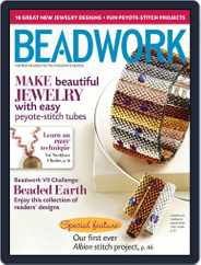 Beadwork (Digital) Subscription June 29th, 2011 Issue