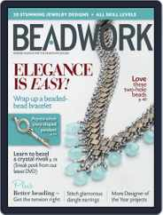 Beadwork (Digital) Subscription August 25th, 2011 Issue