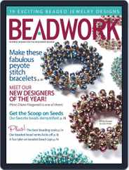 Beadwork (Digital) Subscription January 17th, 2012 Issue