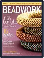 Beadwork (Digital) Subscription October 31st, 2012 Issue