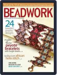 Beadwork (Digital) Subscription January 4th, 2013 Issue