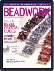 Beadwork (Digital) Subscription March 6th, 2013 Issue