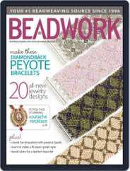 Beadwork (Digital) Subscription April 25th, 2013 Issue