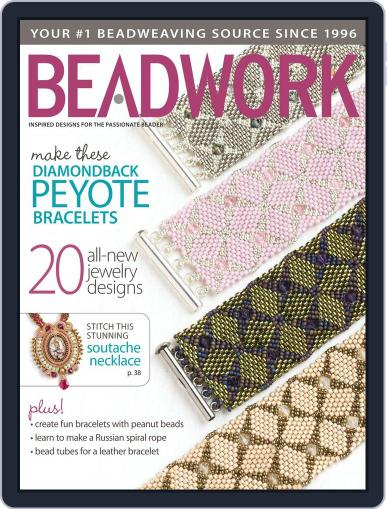 Beadwork April 25th, 2013 Digital Back Issue Cover