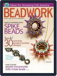 Beadwork (Digital) Subscription September 5th, 2013 Issue