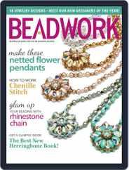 Beadwork (Digital) Subscription January 2nd, 2014 Issue