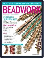 Beadwork (Digital) Subscription June 18th, 2014 Issue
