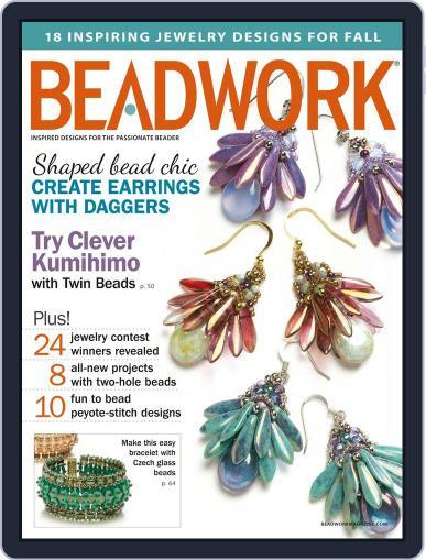 Beadwork September 8th, 2014 Digital Back Issue Cover