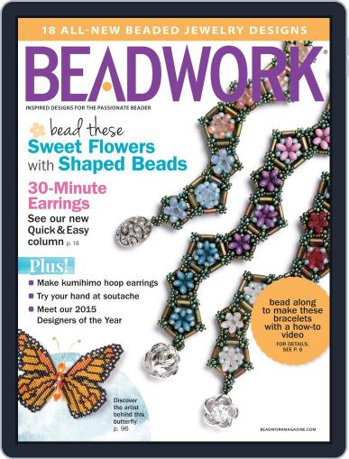 Beadwork January 1st, 2015 Digital Back Issue Cover