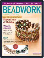 Beadwork (Digital) Subscription August 1st, 2015 Issue