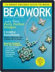 Beadwork (Digital) Subscription November 30th, 2015 Issue