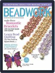Beadwork (Digital) Subscription May 3rd, 2016 Issue