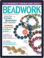 Beadwork (Digital) Subscription October 1st, 2016 Issue