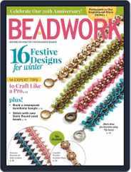 Beadwork (Digital) Subscription December 1st, 2016 Issue