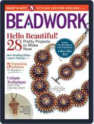 Beadwork (Digital) Subscription August 1st, 2017 Issue