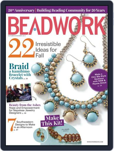 Beadwork October 1st, 2017 Digital Back Issue Cover