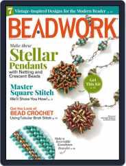 Beadwork (Digital) Subscription February 1st, 2018 Issue