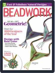 Beadwork (Digital) Subscription February 1st, 2019 Issue