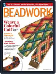Beadwork (Digital) Subscription July 1st, 2019 Issue