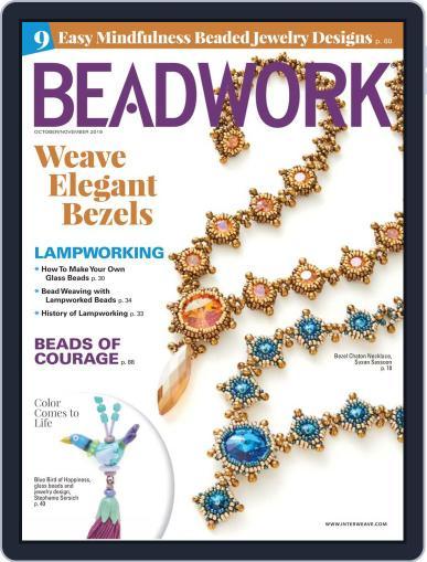 Beadwork November 1st, 2019 Digital Back Issue Cover