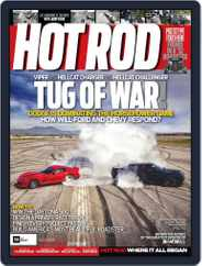 Hot Rod (Digital) Subscription July 1st, 2015 Issue