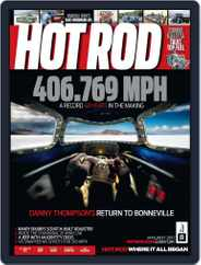 Hot Rod (Digital) Subscription January 1st, 2017 Issue