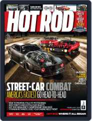 Hot Rod (Digital) Subscription February 1st, 2017 Issue