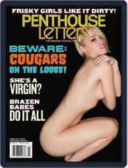 Penthouse Letters (Digital) Subscription March 1st, 2015 Issue
