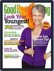Good Housekeeping (Digital) Subscription September 15th, 2010 Issue