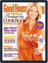 Good Housekeeping (Digital) Subscription October 13th, 2010 Issue