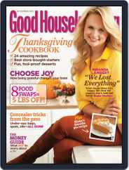 Good Housekeeping (Digital) Subscription October 15th, 2012 Issue