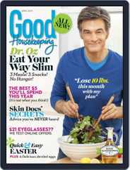 Good Housekeeping (Digital) Subscription April 1st, 2013 Issue