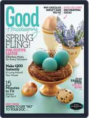 Good Housekeeping (Digital) Subscription April 1st, 2014 Issue