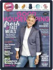 Good Housekeeping (Digital) Subscription September 1st, 2017 Issue