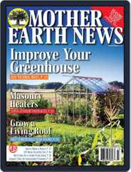MOTHER EARTH NEWS (Digital) Subscription February 1st, 2018 Issue