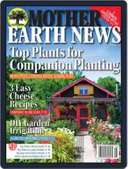 MOTHER EARTH NEWS (Digital) Subscription April 1st, 2018 Issue
