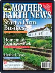 MOTHER EARTH NEWS (Digital) Subscription October 1st, 2018 Issue