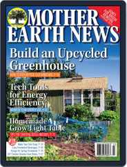 MOTHER EARTH NEWS (Digital) Subscription February 1st, 2019 Issue
