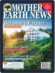 MOTHER EARTH NEWS (Digital) Subscription August 1st, 2019 Issue