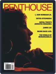Penthouse (Digital) Subscription March 1st, 2019 Issue